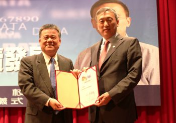 SHU honors Tongji University president
