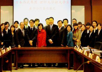 Internship program calls students to Japan