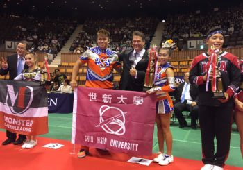 Cheerleading Squad Wins Gold in Japan