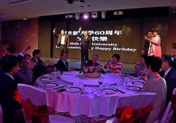 60th Anniversary Series:Thousands attend SHU 60th Anniversary Dinner