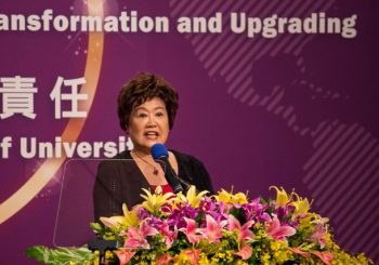 60th Anniversary Series:World Women University Presidents Forum at SHU